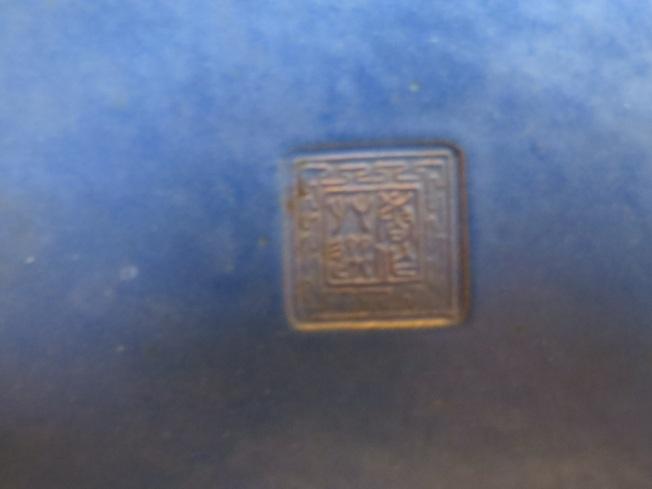 20130118-224020.jpg