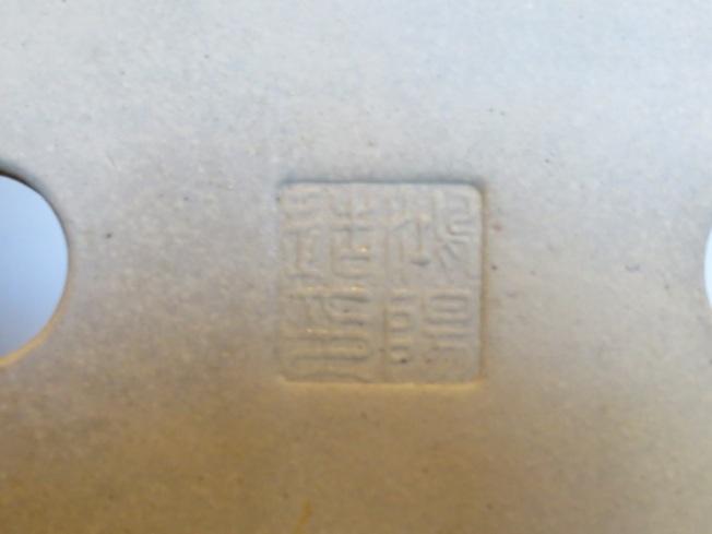 20130118-224412.jpg